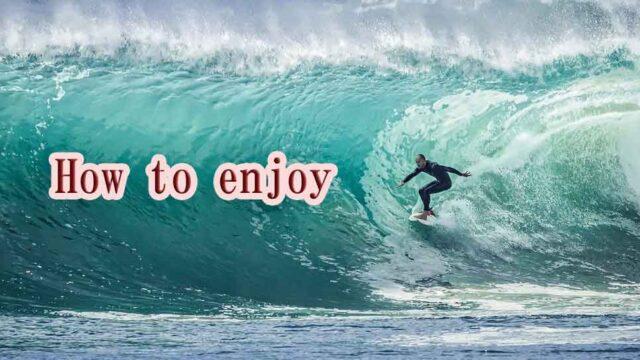 サーフィン上達すると、色んな楽しみ方が出来るようになる!